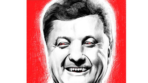 Плакат с Петром Порошенко