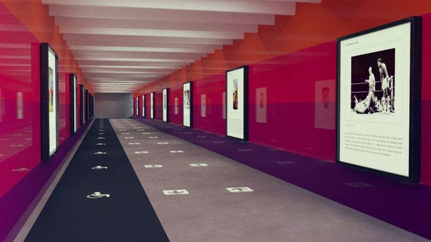 Будущая станция метро