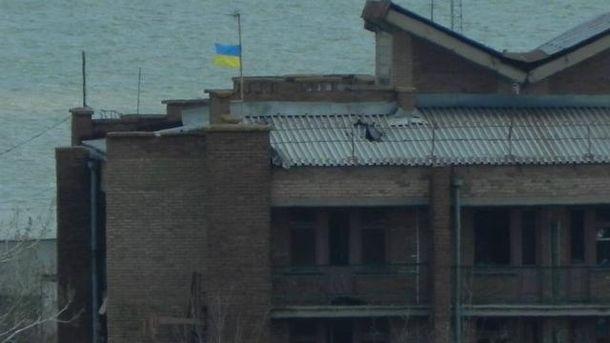 Бійці АТО підняли синьо-жовтий прапор у Широкино