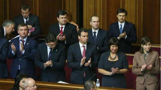 Український уряд