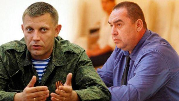 Олександр Захарченко та Ігор Плотницький