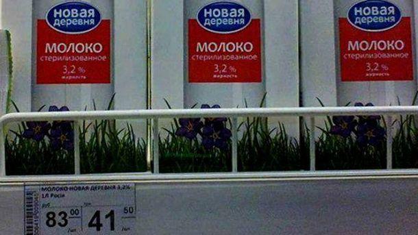 Молоко в Луганську