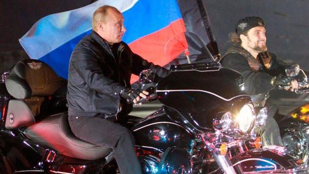 Путин и