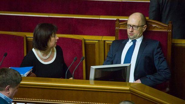 Яресько і Яценюк
