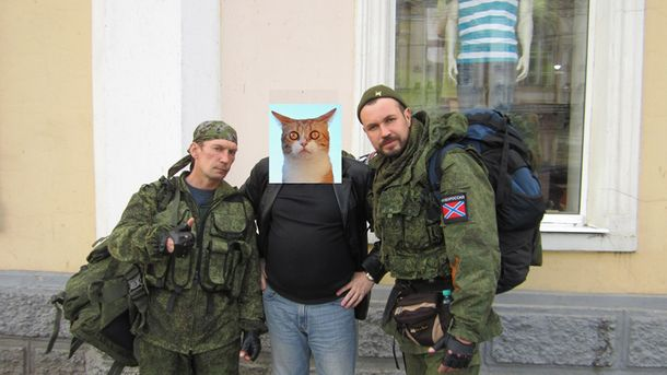 Таганрогские боевики