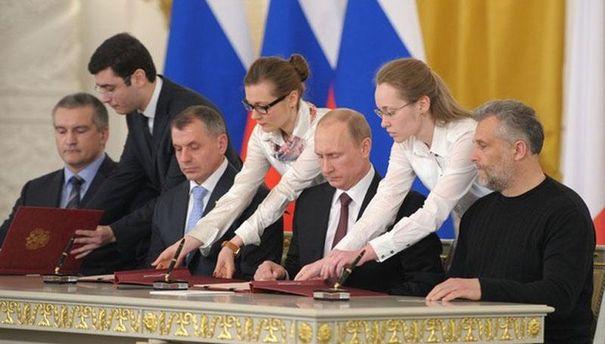 Подписание аннексии Крыма Россией