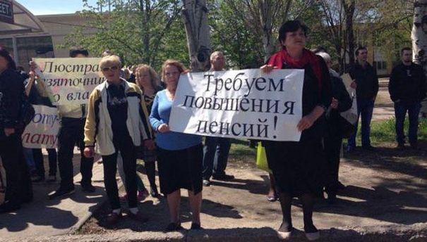 Антиправительственный митинг в Запорожье