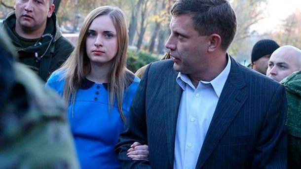 Олександр Захарченко з дружиною Наталею