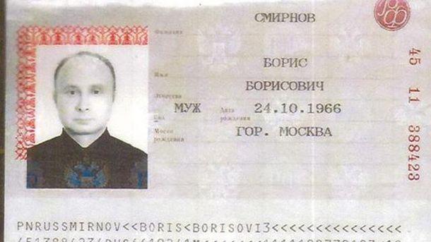 Один із затриманих росіян