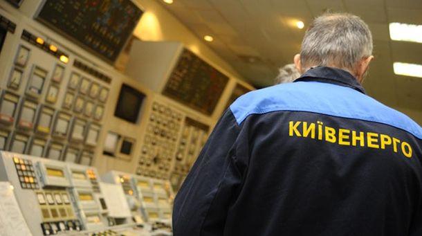Киеву грозит отключение горячей воды
