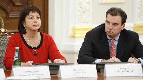Наталія Яресько і Айварас Абромавичус