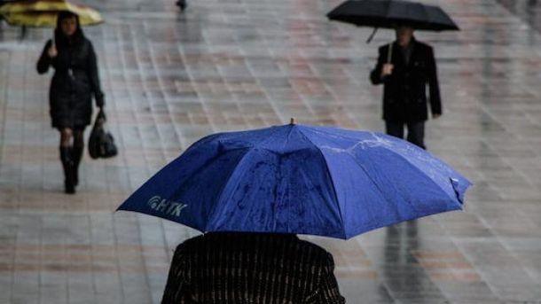 Люди с зонтами