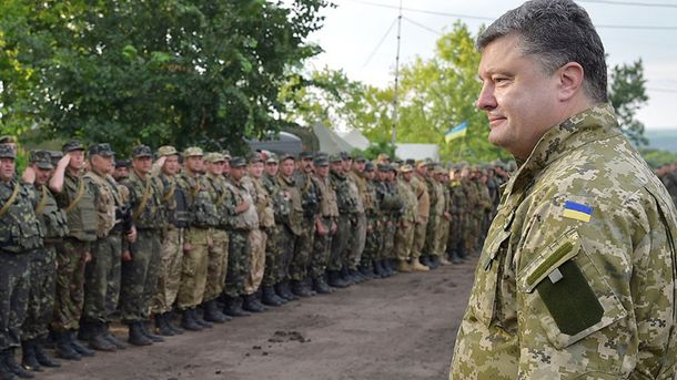 Петр Порошенко и военнослужащие