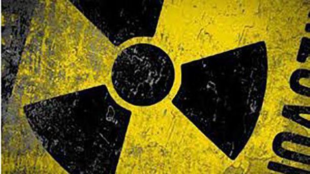 позначка радіації