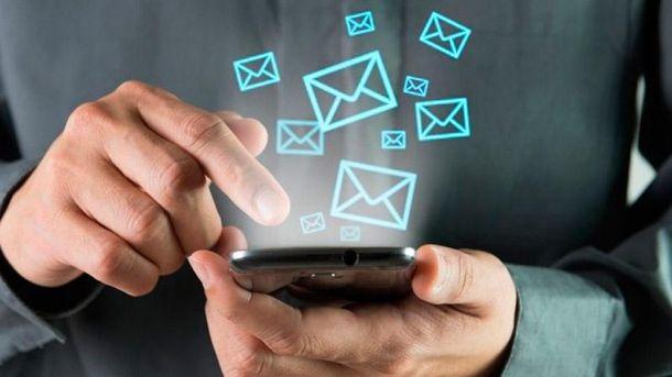 Скандальная SMS-переписка попала в сеть