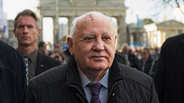 Михайло Горбачов