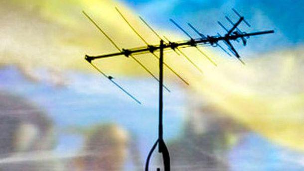 На Донбассе запустили украинские каналы