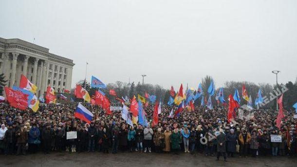 Мітинг Антимайдану на Куликовому полі в Одесі