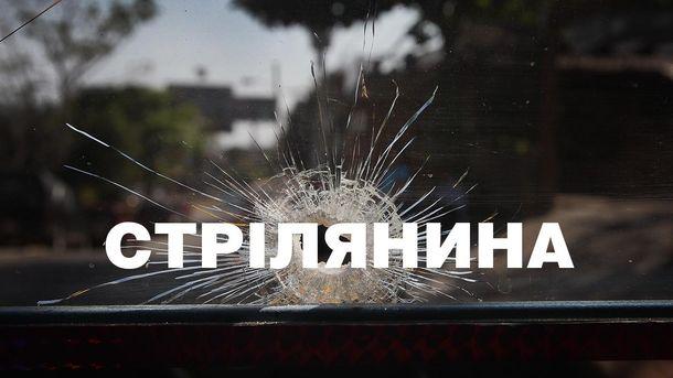 Неизвестные обстреляли пост ГАИ в Киеве