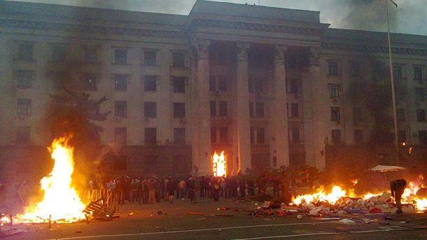 Дом Профсоюзов в Одессе, 2 мая 2014