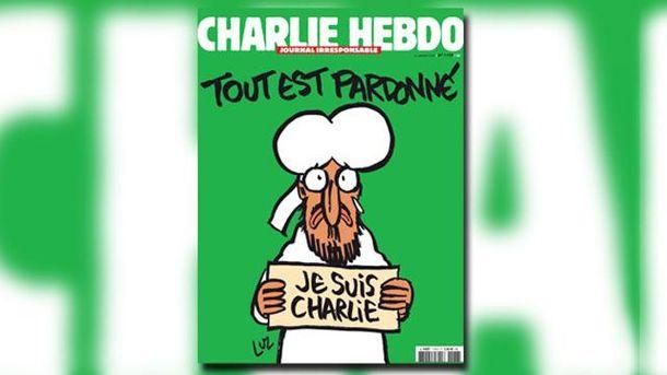 Информация о запуске украинской Charlie Hebdo может быть российской пропагандой