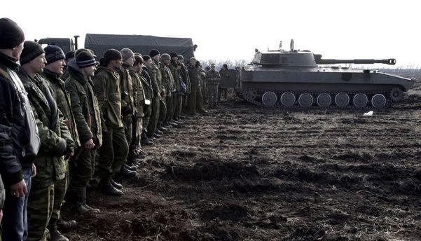 База бойовиків