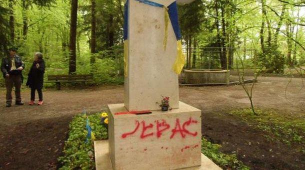 Могила Степана Бандеры