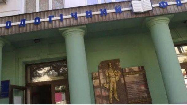 До 5 травня барельєф Стуса прикрашав будівлю філологічного факультету ДонНУ