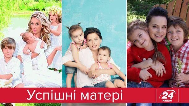 Успішні українки