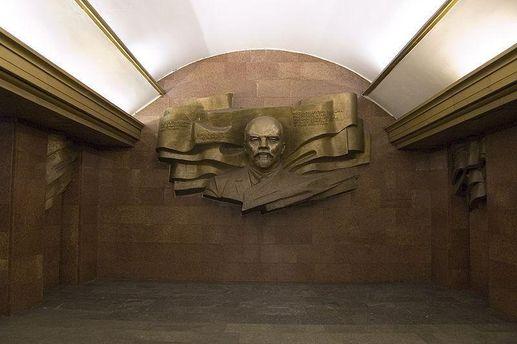 Ленін у Київському метро