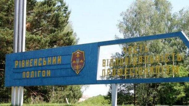 В Ровенской области на полигоне умер мобилизованный