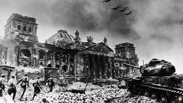 Берлін, 1945