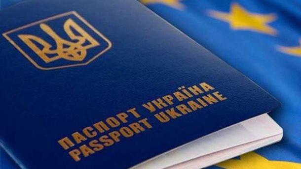 Закордонний паспорт українця