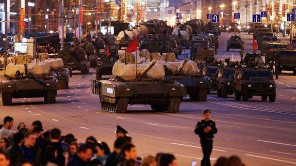 """""""Альфа-банк"""" хоче довести до банкрутства виробника російських танків """"Армата"""""""