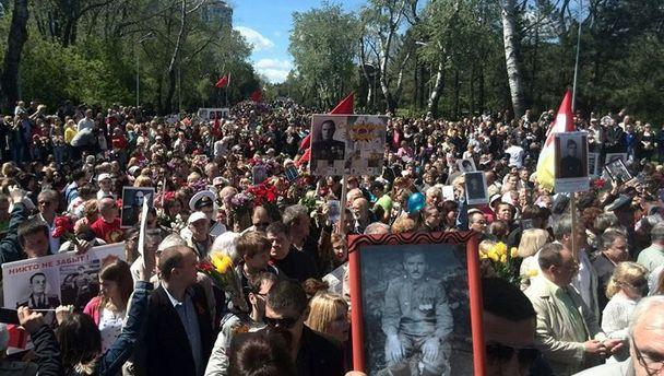 Учасники мітингу в Одесі