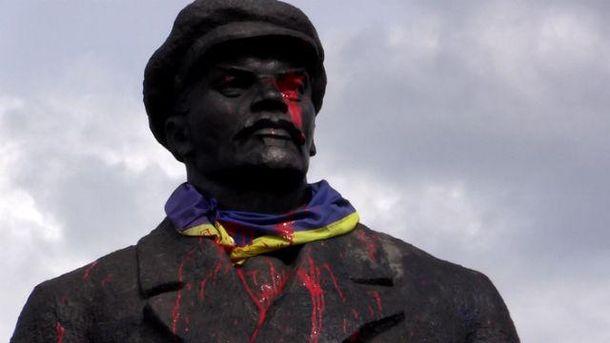 Раскрашенный Ленин