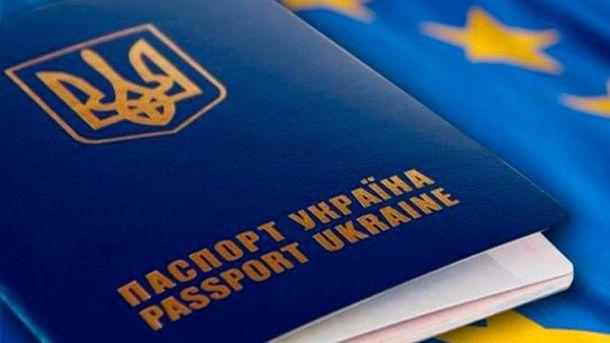 Уже известна дата безвизового режима с ЕС, — МИД