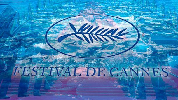 Каннський фестиваль