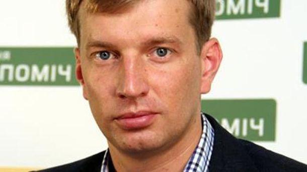 Андрій Мірошник
