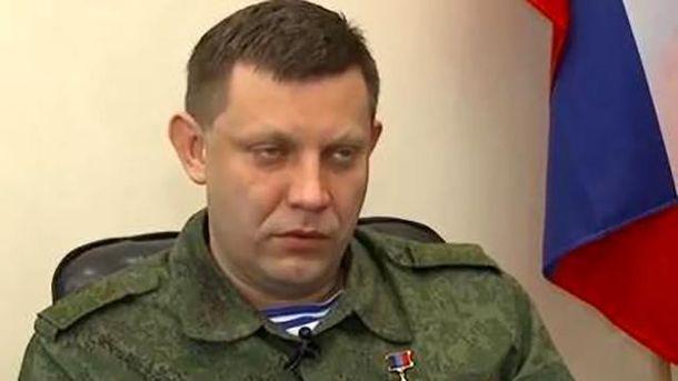 """У """"ДНР"""" будуть розстрілювати браконьєрів"""