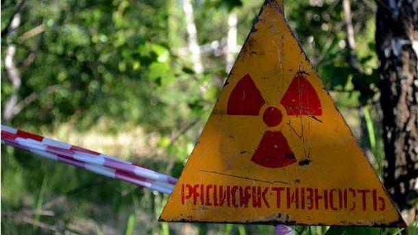 Ядерная опасность