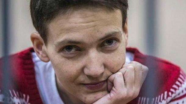 Савченко провела наилучший День рождения в жизни