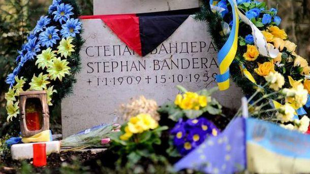Памятник Бандере в Мюнхене