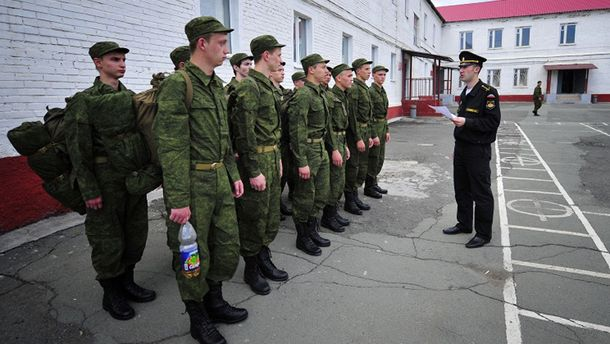 Російські призовники