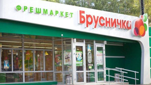 """ВТБ, АТБ и """"Брусничка"""" — первые претенденты на национализацию?"""