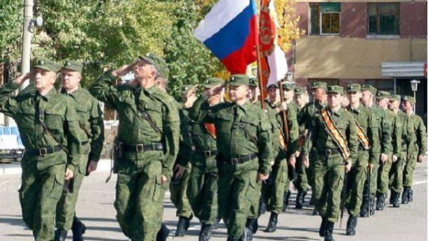 Солдаты РФ