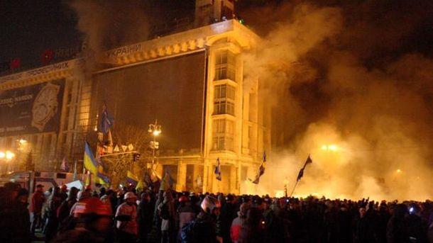 Сутички на Майдані Незалежності, лютий 2014 року