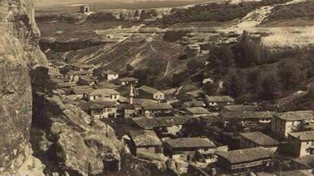 Черкес-Кермен, 1944 год