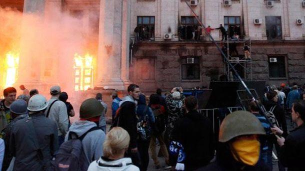 заворушення в Одесі 2 травня 2014 року