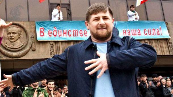 Рамзан Кадиров